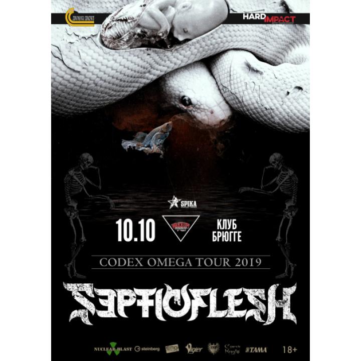 Septicflesh в Минске