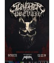 Slaughter To Prevail 13 декабря 2019 Клуб «Брюгге» Минск