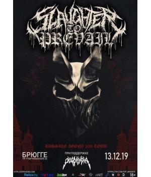 Slaughter To Prevail 13 декабря 2019 Клуб «Брюгге» Минск