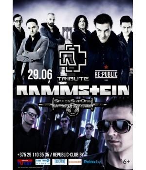 Rammstein Tribute в Минске 29 июня 2019 Клуб «RE:PUBLIC» Минск