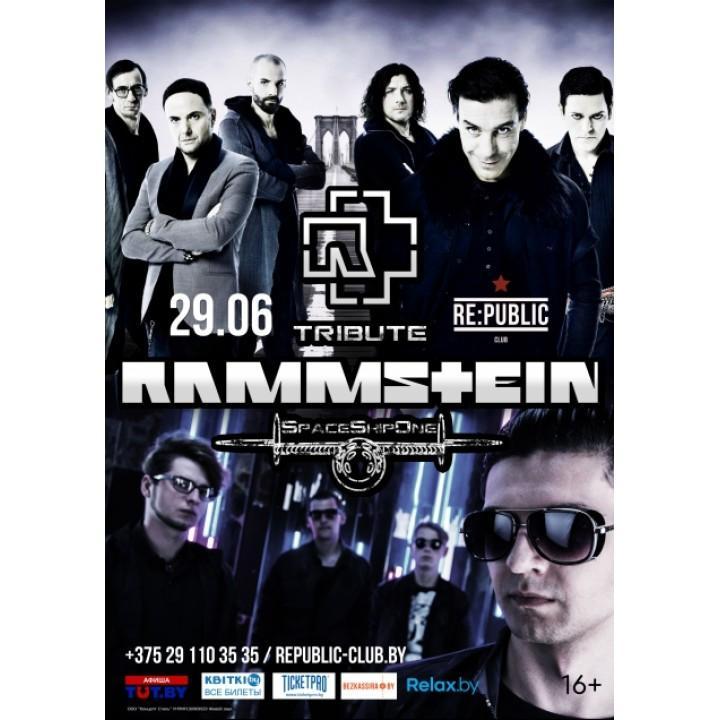 Rammstein Tribute в Минске в Минске