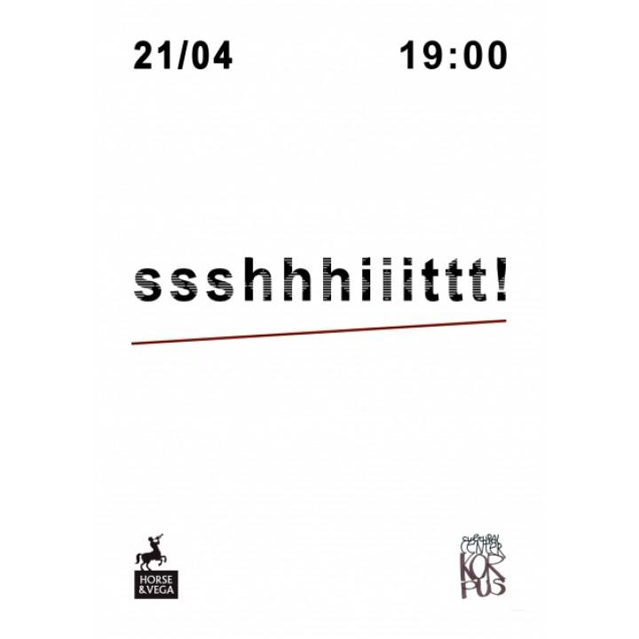 ssshhhiiittt! в Минске