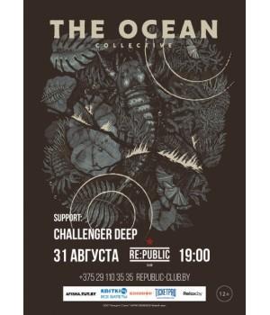 The Ocean 31 августа 2019 Клуб «RE:PUBLIC» Минск