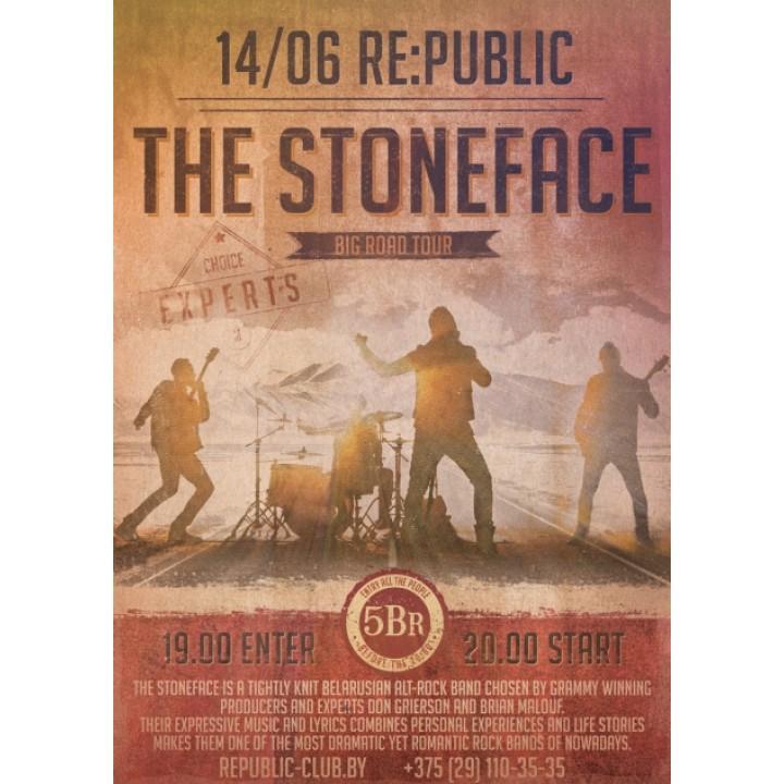 The Stoneface в Минске