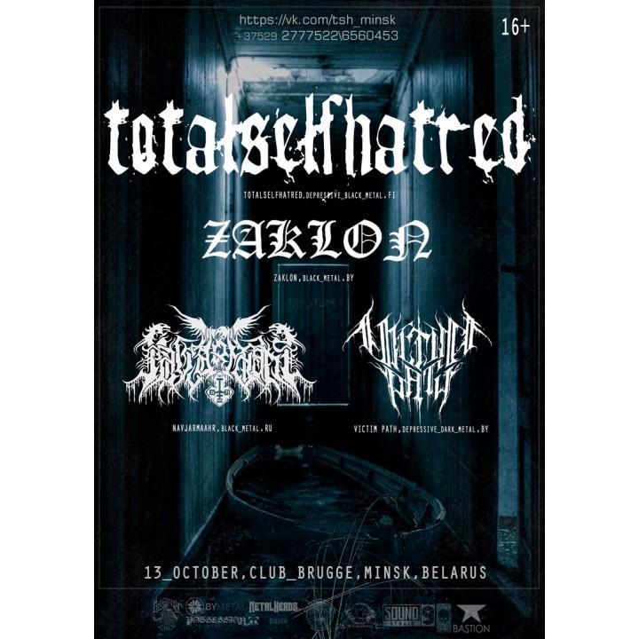 TotalSelfHatred в Минске (фирменный билет)