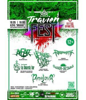 Travien Fest 18 мая 2019 Клуб «Брюгге» Минск (фирменный билет)