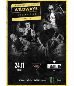 Wildways 24 ноября 2019 Клуб «RE:PUBLIC» Минск