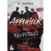 Аффинаж 27 сентября 2020 Клуб «RE:PUBLIC» Минск