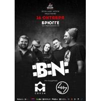 :B:N: 16 октября 2020 Клуб «Брюгге» Минск (фирменный билет)