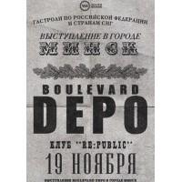 Boulevard Depo 19 ноября 2020 Клуб «RE:PUBLIC» - дополнительный концерт Минск