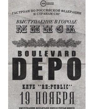 Boulevard Depo 19 ноября 2020 Клуб «RE:PUBLIC»