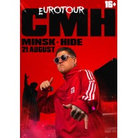 CMH (дата уточняется) Клуб «HIDE» Минск (фирменный билет)