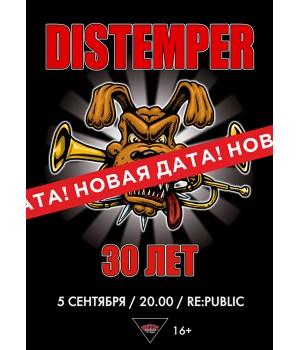 Distemper (дата уточняется) 2020 Клуб «RE:PUBLIC» Минск