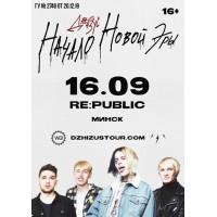 Джизус 16 сентября 2020 Клуб «RE:PUBLIC» Минск