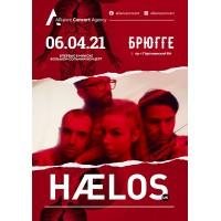 Haelos 6 апреля 2021 Клуб «Брюгге» Минск