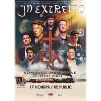 In Extremo 17 ноября 2020 Клуб «RE:PUBLIC» Минск