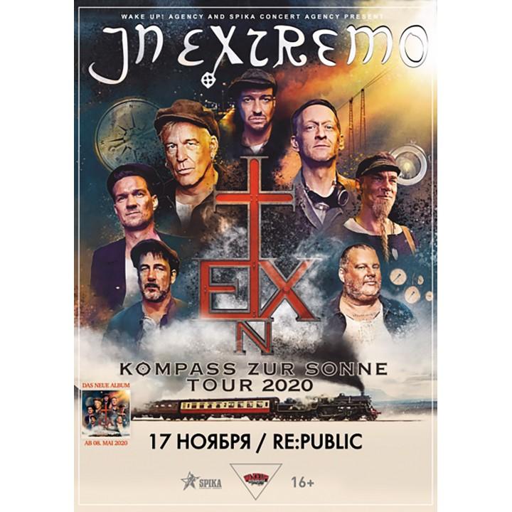 In Extremo в Минске