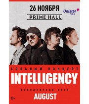 Intelligency 26 ноября 2020 Prime Hall Минск