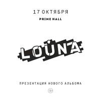 Louna 17 октября 2020 «Prime Hall» Минск