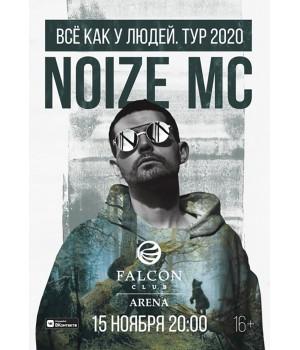 Noize MC 15 ноября 2020 «Prime Hall» Минск