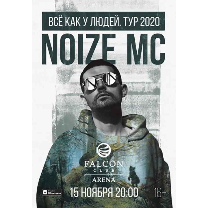 Noize MC в Минске