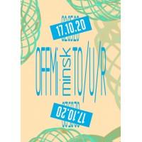 OFFMi 17 октября 2020 Клуб «HIDE» Минск (фирменный билет)