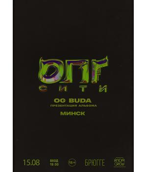 OG Buda (дата уточняется) Клуб «Брюгге» Минск (фирменный билет)