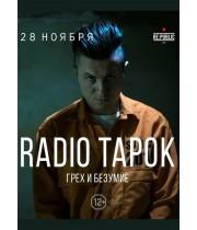 Radio Tapok 28 ноября 2020 Клуб «RE:PUBLIC» Минск