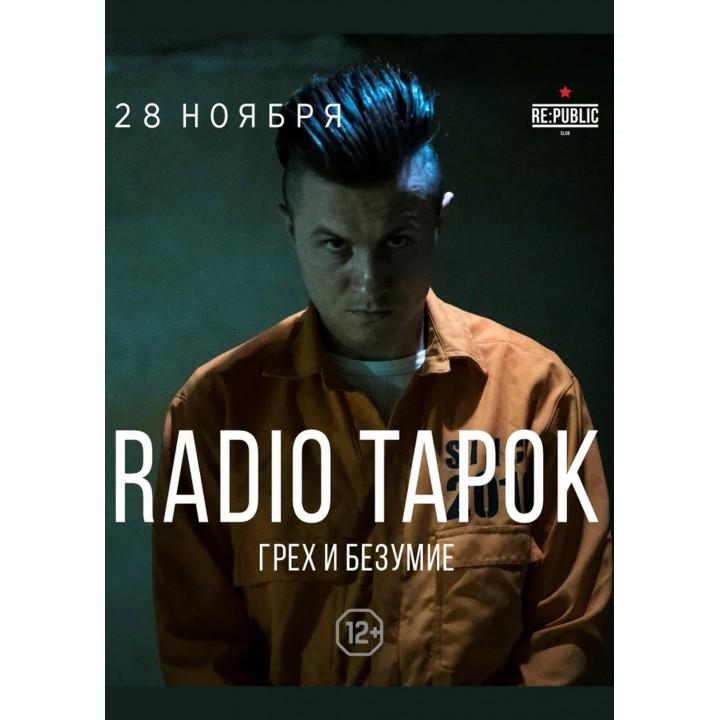 Radio Tapok в Минске