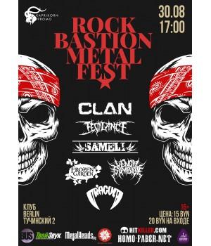 Rock Bastion Metal Fest 30 августа 2020 Клуб «Berlin» Минск (фирменный билет)