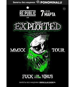 The Exploited 7 марта 2021 Клуб «RE:PUBLIC» Минск