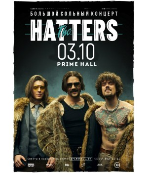 The Hatters 3 октября 2020 «Prime Hall» Минск