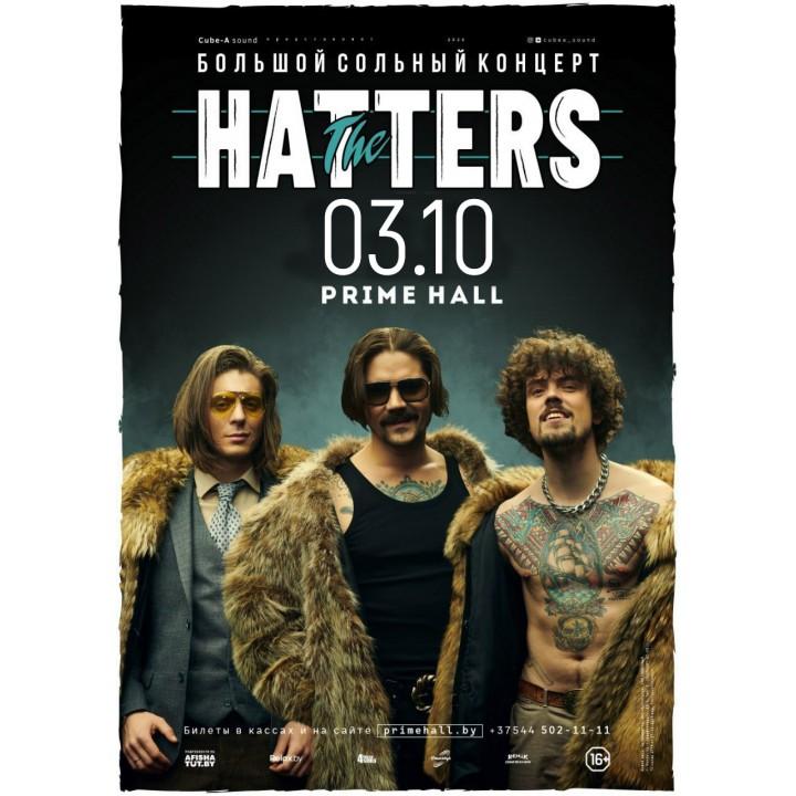 The Hatters в Минске