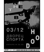 The Neighbourhood 3 декабря 2020 Дворец Спорта Минск