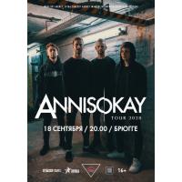 Annisokay 18 сентября 2020 Клуб «Брюгге» Минск