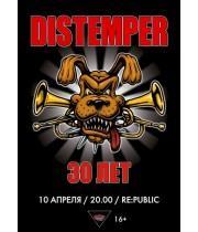 Distemper 10 апреля 2020 Клуб «RE:PUBLIC» Минск