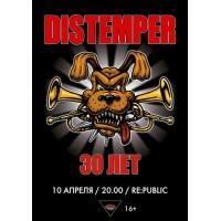 Distemper 5 сентября 2020 Клуб «RE:PUBLIC» Минск