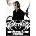 Ghostemane 11 ноября 2020 Клуб «RE:PUBLIC» Минск