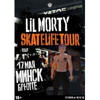 Lil Morty 17 мая 2020 Клуб «Брюгге» Минск (фирменный билет)