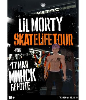 Lil Morty ноябрь 2020 Клуб «Брюгге» Минск (фирменный билет)