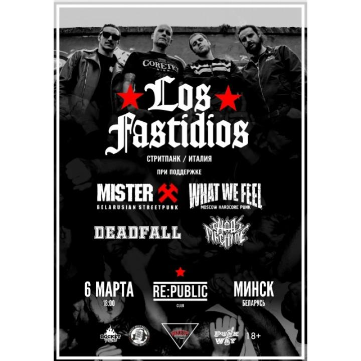 Los Fastidios + What We Feel + Mister X в Минске