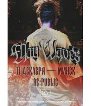May Wave$ 11 декабря 2020 Клуб «RE:PUBLIC» Минск
