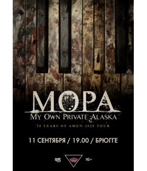 My Own Private Alaska 15 января 2021 Клуб «Брюгге» Минск