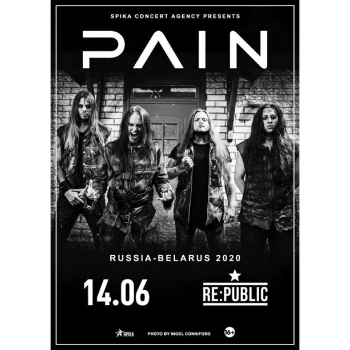 Pain в Минске
