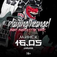 Playingtheangel 16 мая 2020 Клуб «Брюгге» Минск