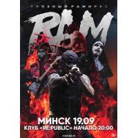 RAM aka Грязный Рамирес 19 сентября 2020 Клуб «RE:PUBLIC» Минск