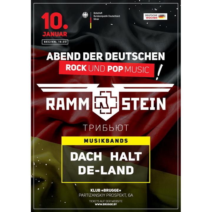 Rammstein Tribute в Минске (фирменный билет)