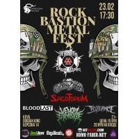 Rock Bastion Metal Fest 23 февраля 2020 Бар «Doodah King» Минск (фирменный билет)