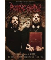 Rotting Christ 25 апреля 2020 Клуб «Брюгге» Минск (фирменный билет)