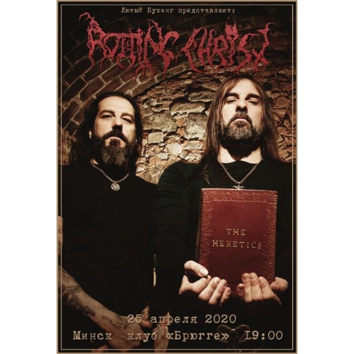 Non Serviam (Rotting Christ) в Минске (фирменный билет)